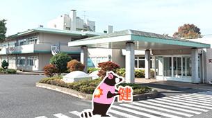 介護老人保健施設 けやき園